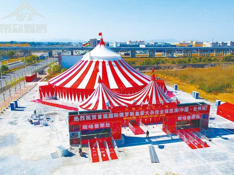马戏团篷房公司